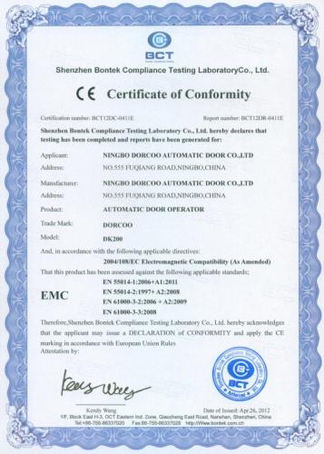 欧盟CE认证证书(EMC)