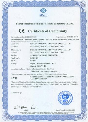 欧盟CE认证证书 (LVD)