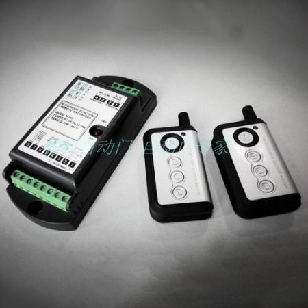 Multi-function expander (remote control)