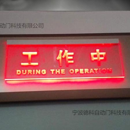 Light box for medical work