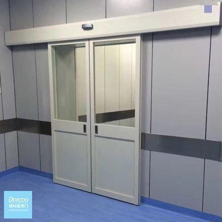 Automatic Sliding Hospital Door