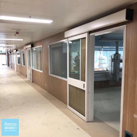 ICU ward door