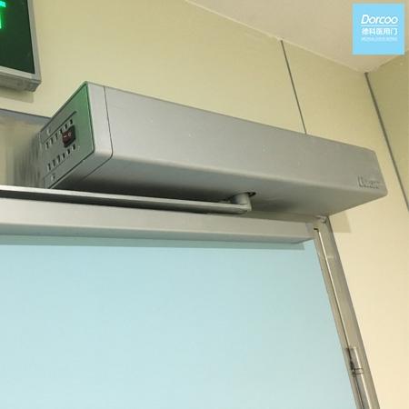DKP01 automatic swing door operator